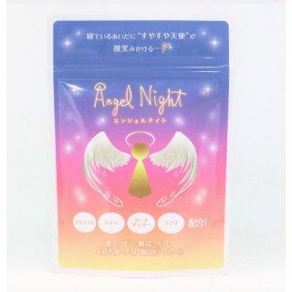 【天使が寄り添う安眠サプリ】エンジェルナイト