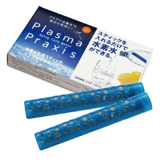 【安い!天然の水素水を再現】プラズマプラクシス2本セット