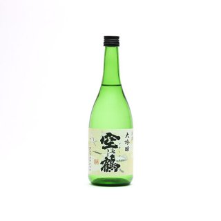 清酒 空の鶴 大吟醸 720ml