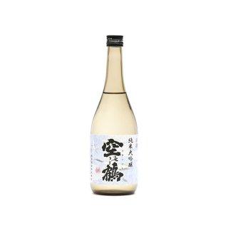 清酒 空の鶴 純米大吟醸 720ml