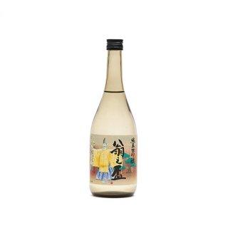 清酒 空の鶴 純米大吟醸 『翁之盃』