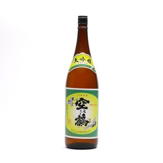 清酒 空の鶴 大吟醸 1.8L