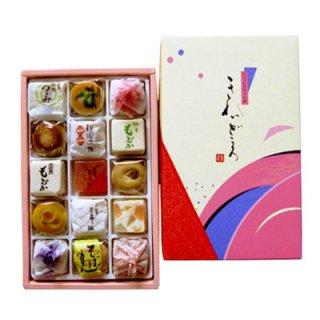 きれいどころ[15入/京半生菓子]