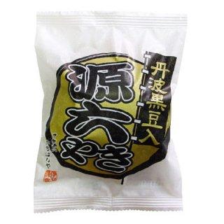 丹波黒豆入 源六焼