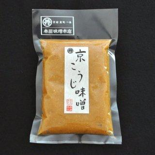 京こうじ味噌 300g袋詰