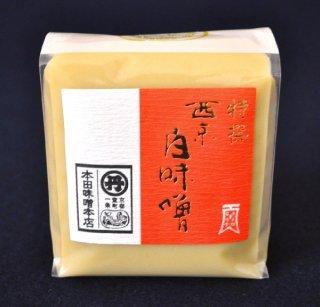 【限定商品】 特撰西京白味噌 500g袋詰