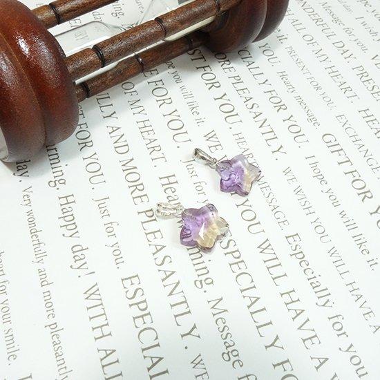 アメトリンの星型ペンダントトップの写真1 cute stone