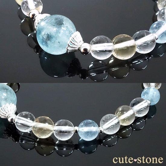 アクアマリン、シトリン、アイスクリスタルを使ったブレスレットの写真0 cute stone