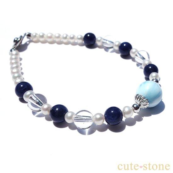 【Infinity∞Ocean】ラリマー 淡水真珠 ソーダライト アイスクリスタルを使ったブレスレットの写真0 cute stone