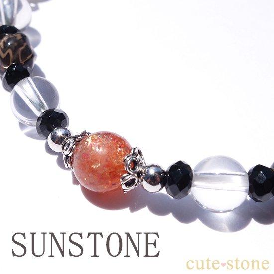 【太陽と月の旅】サンストーン グレームーンストーン ブラックスピネル スモーキークォーツ 水晶 ブレスレットの写真0 cute stone