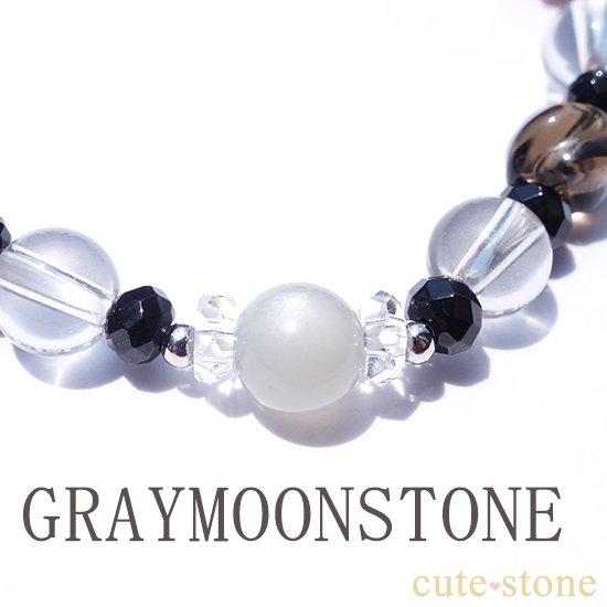 【太陽と月の旅】サンストーン グレームーンストーン ブラックスピネル スモーキークォーツ 水晶 ブレスレットの写真2 cute stone