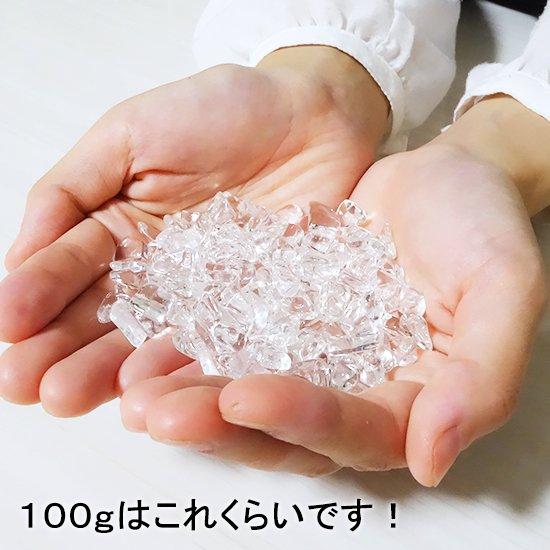 高品質天然水晶のさざれ100g(チップ)浄化、インテリアにおすすめ!の写真2 cute stone