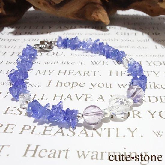 【タンザニアの空】タンザナイト バイカラーアメジスト 水晶のブレスレットの写真1 cute stone