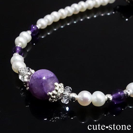 【天使の抱擁】エンジェルシリカ アメジスト 淡水真珠 水晶のブレスレットの写真0 cute stone