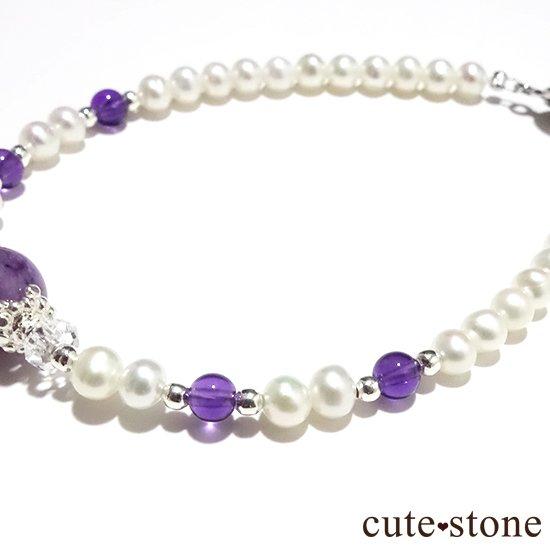 【天使の抱擁】エンジェルシリカ アメジスト 淡水真珠 水晶のブレスレットの写真3 cute stone