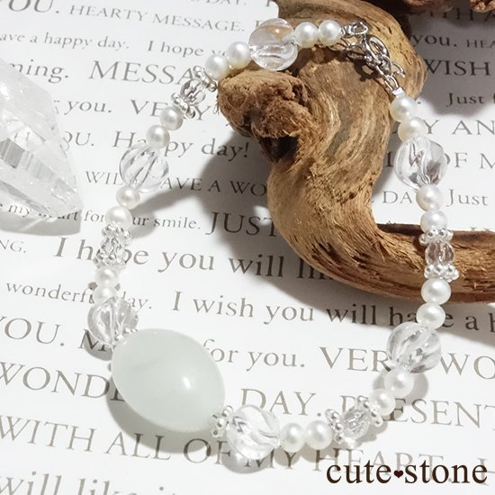 【白翡翠のお姫様】翡翠 水晶 淡水真珠 のブレスレット の写真3 cute stone