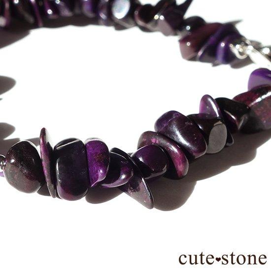 【至極色の黎明】モリオン スギライト アメジストのブレスレットの写真1 cute stone