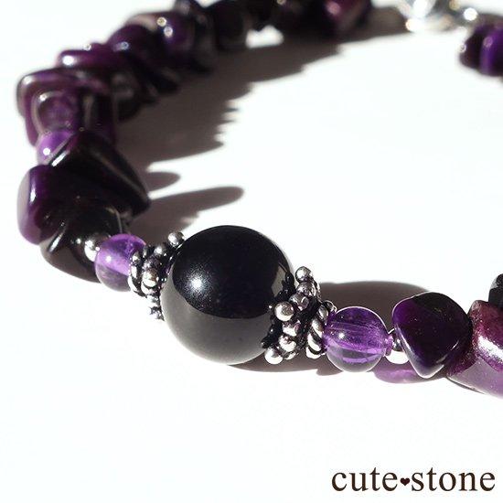 【至極色の黎明】モリオン スギライト アメジストのブレスレットの写真2 cute stone
