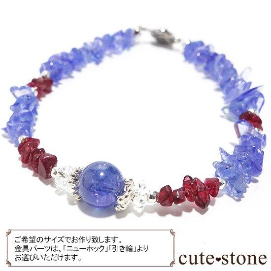 【蒼に満ちる】タンザナイト レッドスピネル 水晶を使ったブレスレットの写真0 cute stone