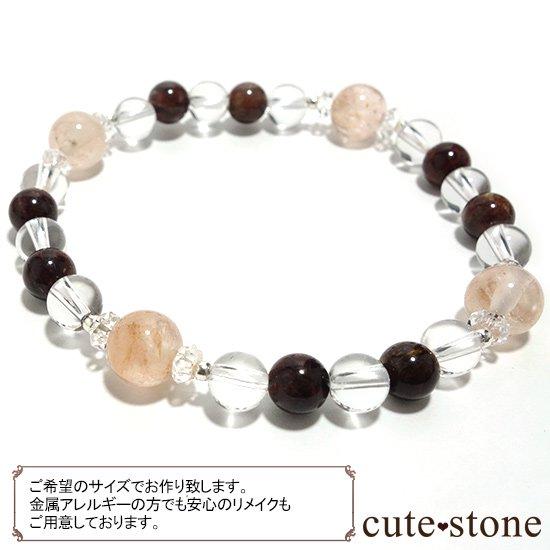 【Bitter Sweets】モルガナイト(オレンジベリル) ピーターサイト 水晶のブレスレットの写真0 cute stone