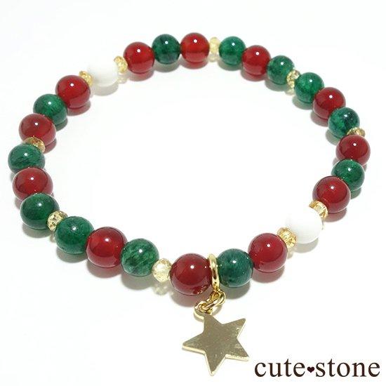 【Merry Christmas♪】グリーンアベンチュリン  シトリン レッドアゲート ホワイトシェルのブレスレットの写真0 cute stone