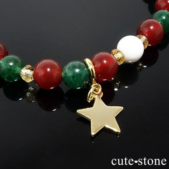 【Merry Christmas♪】グリーンアベンチュリン  シトリン レッドアゲート ホワイトシェルのブレスレットの写真5 cute stone