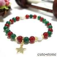 【Merry Christmas♪】グリーンアベンチュリン  シトリン レッドアゲート ホワイトシェルのブレスレットの画像