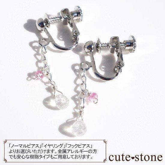 【雪と華】レインボームーンストーン ピンクスピネルのピアス イヤリングの写真0 cute stone