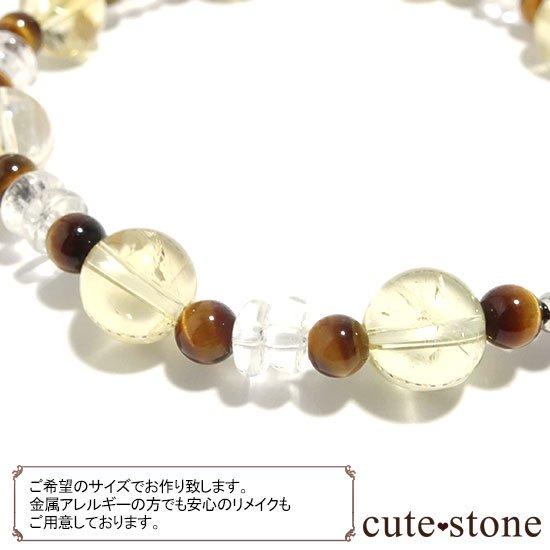 【秋景色に舞う花】ディープローズクォーツ タイガーアイ シトリン 水晶のブレスレットの写真1 cute stone
