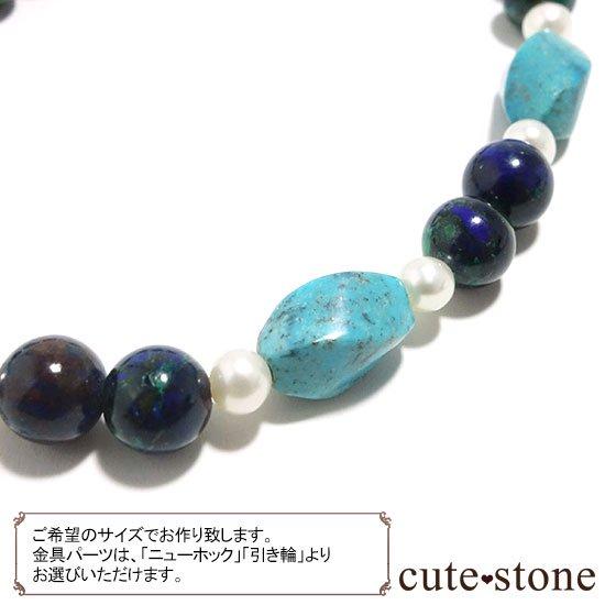 【Treasure of Mermaid】ターコイズ アズライト 淡水真珠のブレスレットの写真1 cute stone