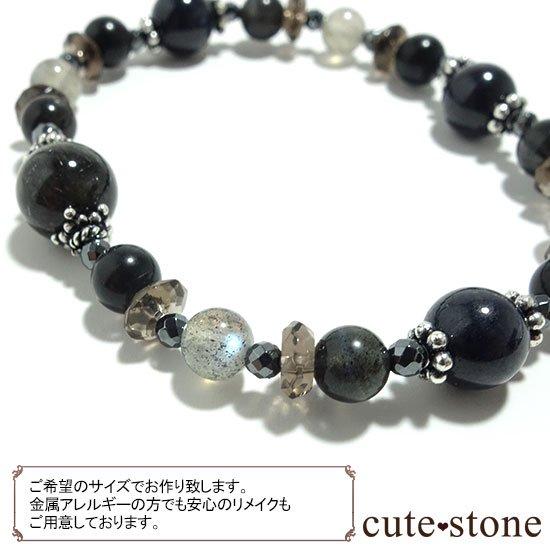 【Cosmo bracelet】ブラックルチルクォーツ ブラックスキャポライト サファイア ラブラドライトのブレスレットの写真2 cute stone