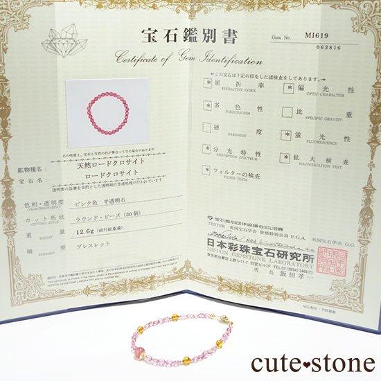 【Le Spectre de la Rose】インカローズ(ロードクロサイト) ピンクトルマリン アンバーのブレスレットの写真4 cute stone