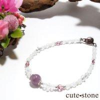 【浅紫の花】1点もの!パープルトルマリン ピンクトルマリン 水晶 マザーオブパールを使ったブレスレットの画像