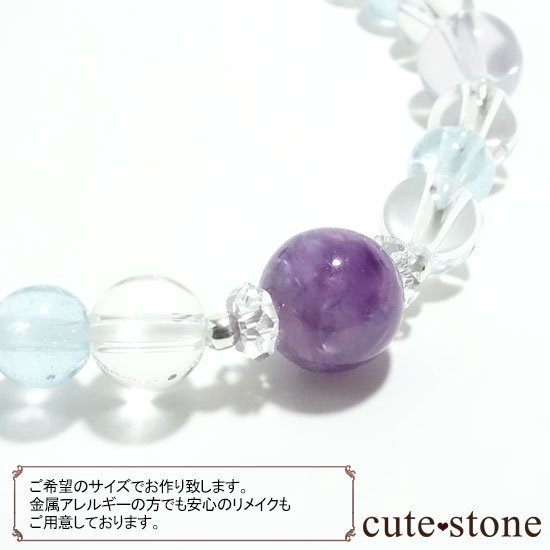 【山紫水明】スコロライト エンジェルシリカ アイスクリスタル ブルートパーズのブレスレットの写真3 cute stone