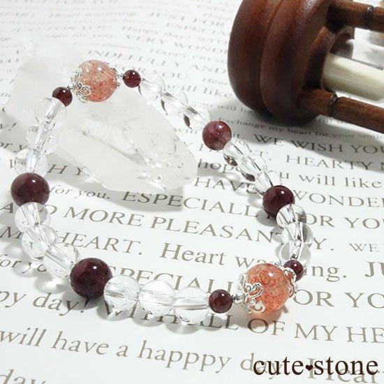 【山脈に昇る太陽】サンストーン アイスクリスタル レッドアメジスト ガーネットのブレスレットの写真0 cute stone