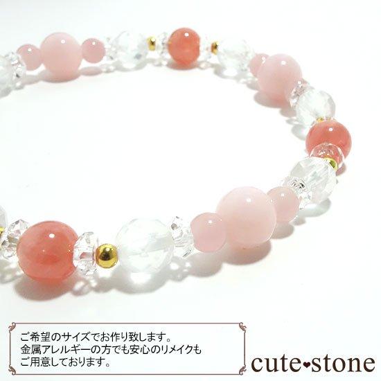 【Special Love】インカローズ ピンクオパール ミルキークォーツ グァバクォーツ 水晶のブレスレットの写真1 cute stone