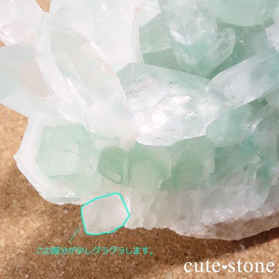 マダガスカル産グリーンファントムクォーツのクラスター Aの写真4 cute stone