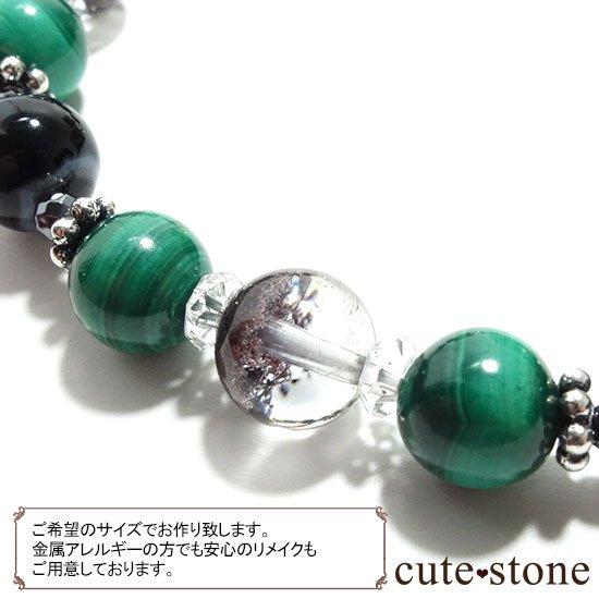 【孔雀と大地】 マラカイト ガーデンクォーツ オニキス のブレスレットの写真3 cute stone