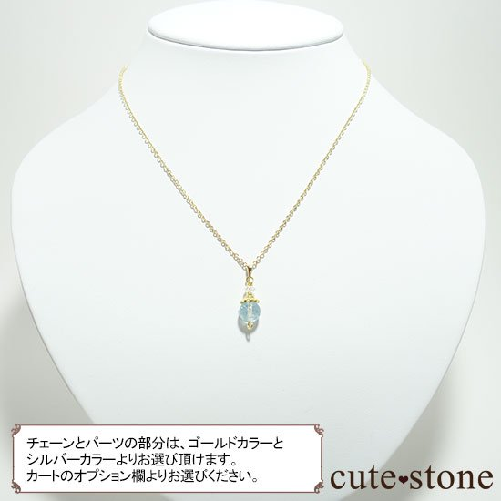 【Birthday Necklace 3月】 アクアマリンと水晶で作った誕生石ネックレスの写真5 cute stone