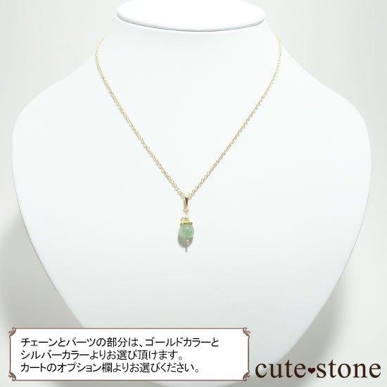【Birthday Necklace 5月】 エメラルドと水晶で作った誕生石ネックレスの写真5 cute stone