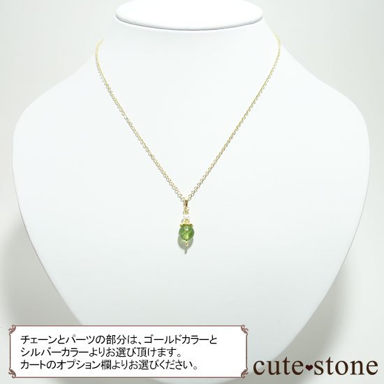 【Birthday Necklace 8月】 ペリドットと水晶で作った誕生石ネックレスの写真5 cute stone