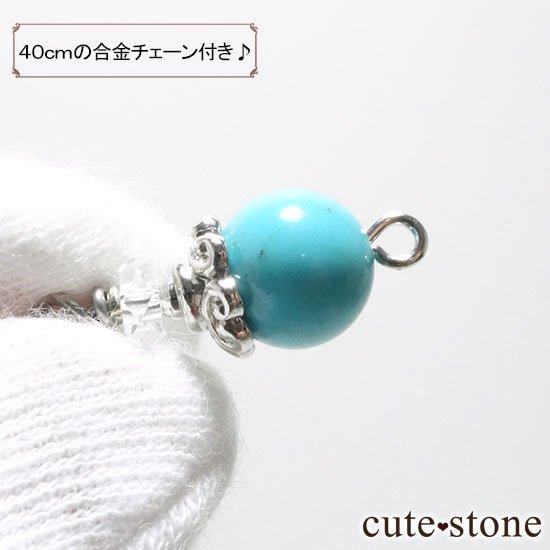 【Birthday Necklace 12月】 ターコイズ(トルコ石)と水晶で作った誕生石ネックレスの写真3 cute stone