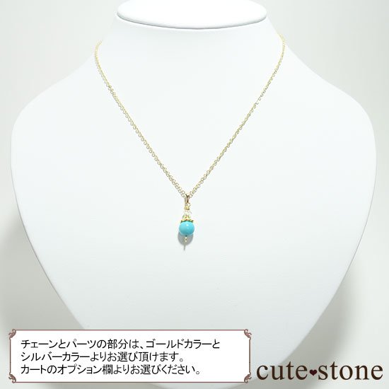 【Birthday Necklace 12月】 ターコイズ(トルコ石)と水晶で作った誕生石ネックレスの写真5 cute stone