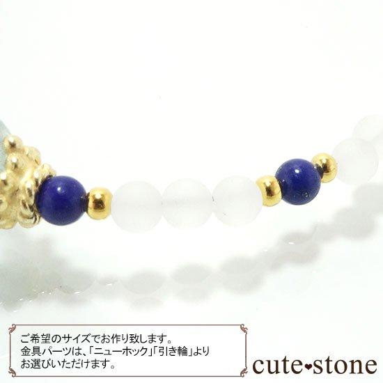 【雪解け水】アクアマリン ラピスラズリ フロストクォーツのブレスレットの写真4 cute stone