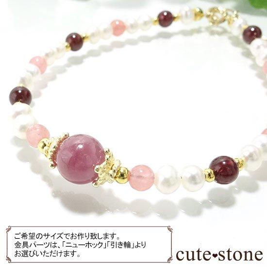 【冬の花】ルビー インカローズ ガーネット 淡水真珠のブレスレットの写真2 cute stone