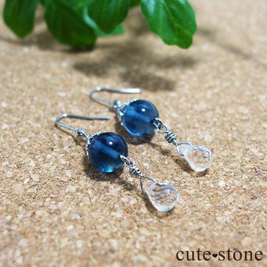 【深海の雫】 ブルーフローライト 水晶のピアス イヤリング