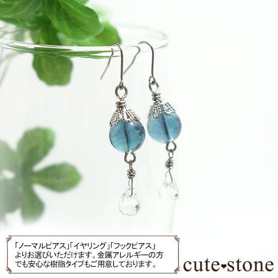 【深海の雫】 ブルーフローライト 水晶のピアス イヤリングの写真2 cute stone