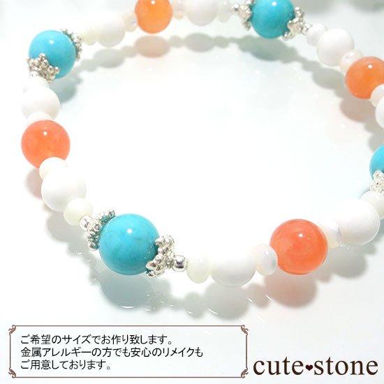【Sunny sky】ターコイズ アプリコットアゲート ホワイトシェル マザーオブパールのブレスレットの写真1 cute stone
