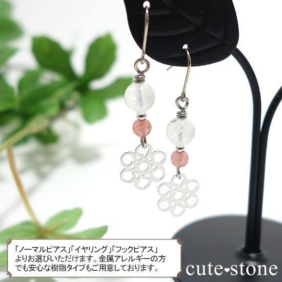 【春風】 インカローズ レインボームーンストーンのピアス イヤリングの写真1 cute stone