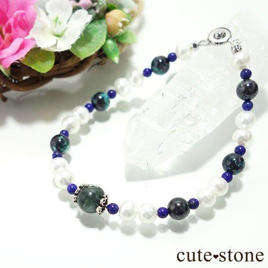 【天使の贈り物 -Seraphim-】クリソコラ セラフィナイト 淡水真珠 ラピスラズリのブレスレットの写真1 cute stone